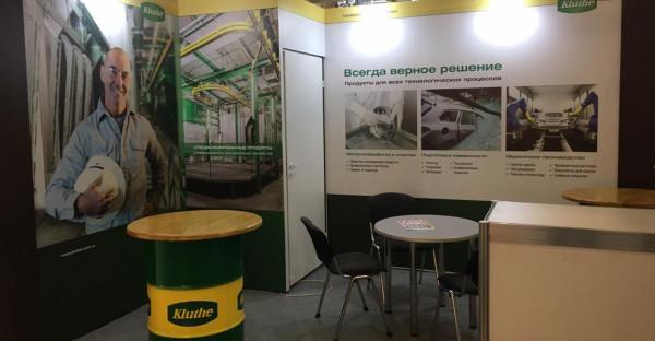 Kluthe-RUS-Moskau-Messe